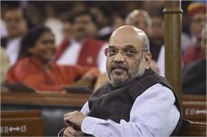 amit shah gave hints there may be a change in citizenship law