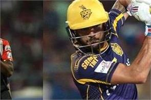 ipl 2020 auction only one indian included in the 1 5 crore base price bracket