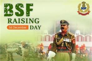 54 years of bsf completed