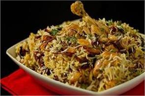 benefits of chicken biryani