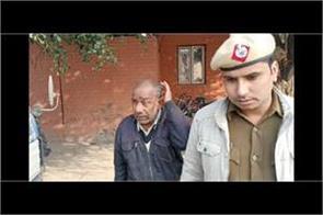 arrest a person including patwari