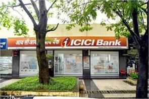 icici alert cash transaction rules to be changed from december 15