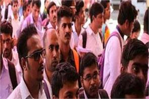 group b and c vacancies common eligibility test then get a government job