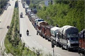 jammu srinagar highway closed for third consecutive day