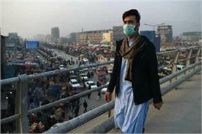 poisonous air becomes deadly in kabul 17 people died due to pollution