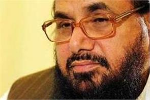 hafiz saeed to face trial for terror financing charges on dec 7