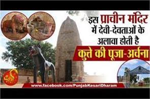 kukurdev temple chhattisgarh