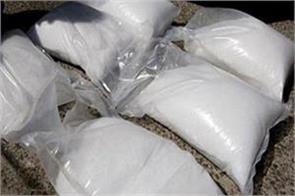 50 crore worth of heroin recovered in kupwara police caught 2 smugglers