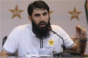 there is no magic wand to improve pakistan cricket overnight misbah