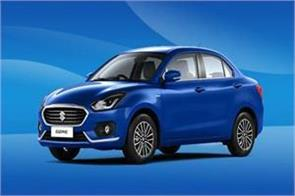maruti suzuki dzire continues to be the best selling compact sedan segment