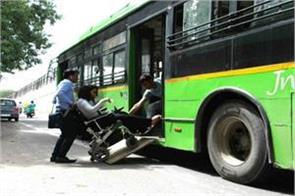 buses will not get fitness certificate without special facilities