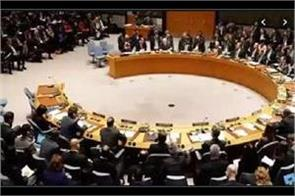 unsc members force china to bury request for kashmir debate