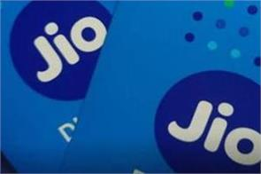 nclat rejects income tax department s petition against reliance jio