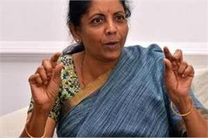 no proposal to reduce tax on petrol and diesel sitharaman