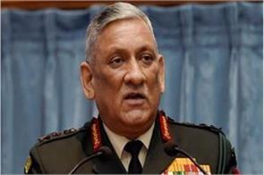 bipin rawat becomes the country first chief of defense staff