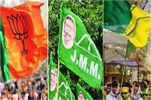 bjp jmm and jvm campaigned in giridih seat