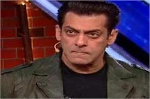 salman khan gave the audience a chance to become like pandey ji