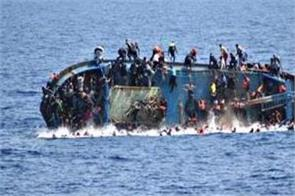 at least 58 migrants dead after boat capsizes in atlantic ocean