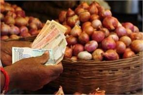 onion will soon be cheaper with this step of modi government