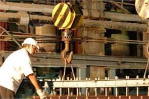 hindustan copper ltd jobs 2019 recruitment for 100 trade apprentice posts