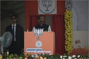 jmm and congress scam corruption scandal on jharkhand s forehead cm