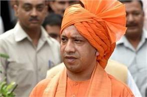 yogi reviewed modi proposed visit to kanpur