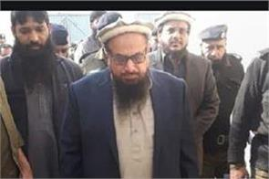 terror funding case charges framed against hafiz saeed