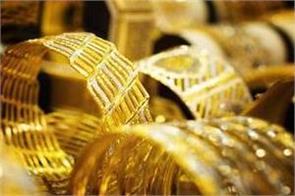 gold 70 silver 230 rupees broken