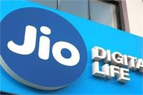 jio plans to be cheaper by 20 even after tariff increases report