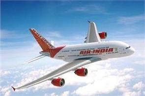 government should not sell air india half a dozen unions appeal to pm modi