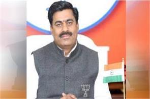 bjp legislator advises congress
