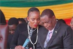 mary mubaiwa accused of attempting to murder vp chiwenga