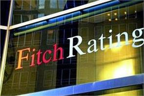 fitch lowers india s economic growth forecast for 2019 20 from 5 to 4 6