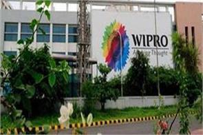 wipro to establish cyber defence centre in melbourne