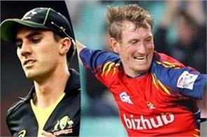 5 most expensive players sold in ipl auction 2020