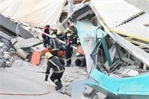 two killed 13 injured after roof collapse at saudi university
