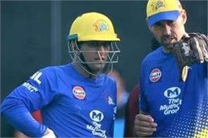 after joining csk sam curran praised captain dhoni and fleming