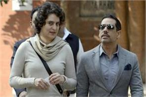 robert vadra tweet priyanka i am proud of you