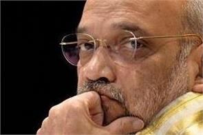 aap questions amit shah about women security