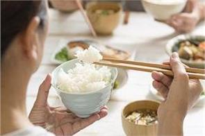 is rice beneficial for weight loss
