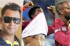 ipl players of gathering meaningless discussions no buyer was found