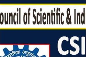 csir ugc net exam assam and meghalaya exams to be held on december 27