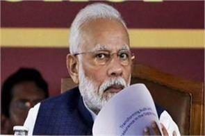 pm modi does not listen to public voice congress