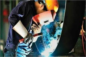 big change in the msme sector in 2020 will contribute to the economy
