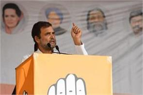 rahul gandhi will address the election meeting in simdega today