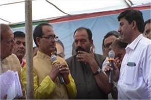 shivraj targets kamal nath govt sand excavation pc sharma says pro godse