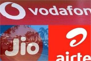 government may reduce license fees airtel voda jio will save crores