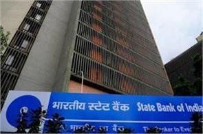 rs 11 932 crore difference in stuck debt of sbi