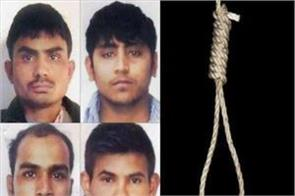 big statement by nirbhaya convicts watch video