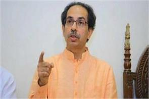 uddhav govt ends stamp duty waiver given to rss linked institute